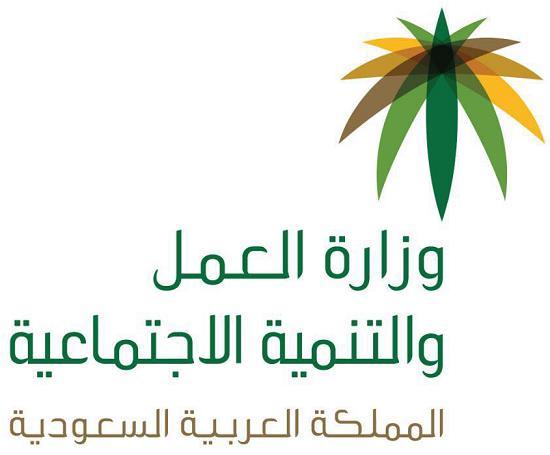 as3_eu_west_1.amazonaws.com_content.argaamnews.com_7203c9b0_eda4_4540_bf64_c010b68458f7.
