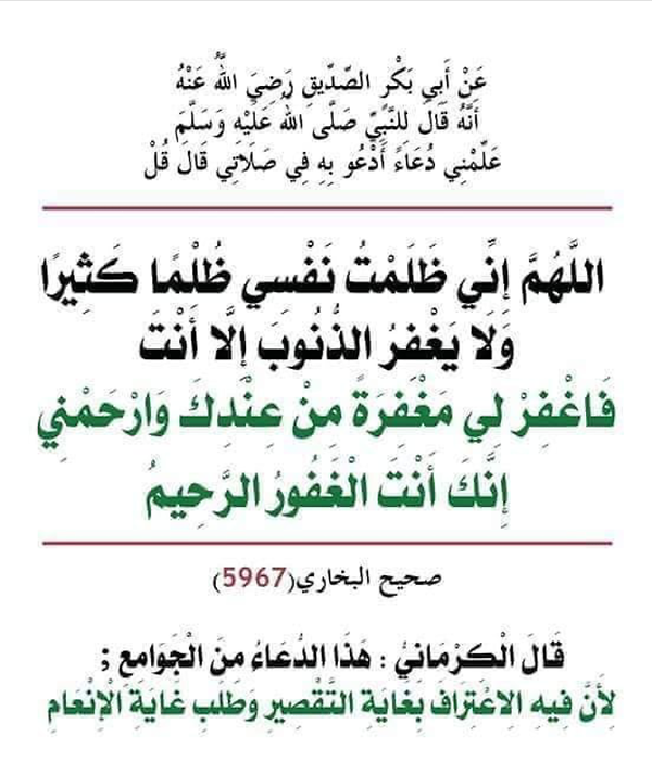 Screenshot_٢٠١٩-٠١-١١-١٩-٢٤-٣٦-1.
