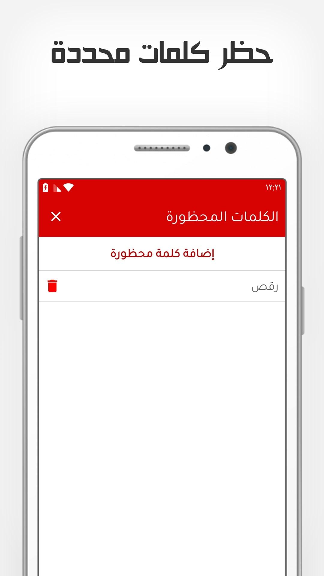 aa3_apps.com_app_sc_kidstube_ar_6.jpg