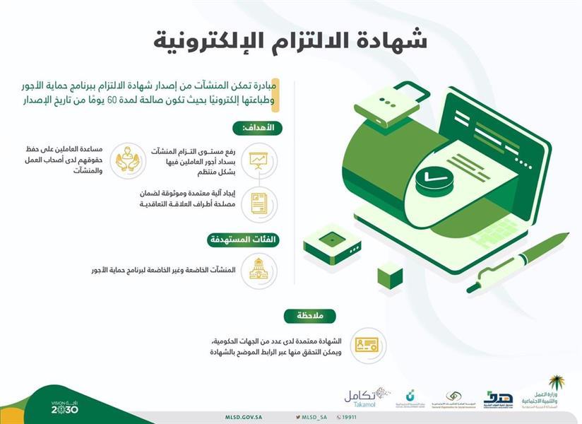 as3_eu_west_1.amazonaws.com_content.argaamnews.com_9987821a_c3ab_47ce_b444_7d8969a42b43.