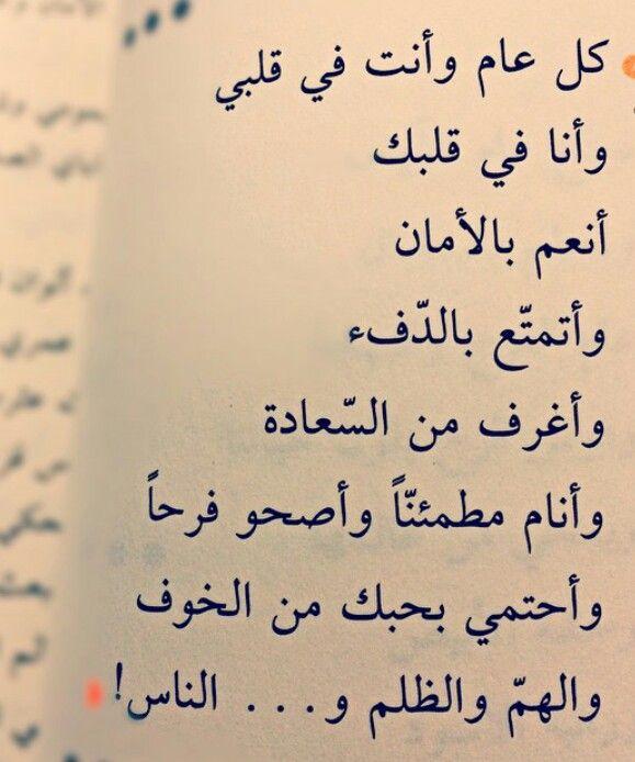 ai.pinimg.com_736x_16_91_2c_16912c7048c6bb7f76e4fd35b41fa9b3__arabic_words_arabic_quotes.