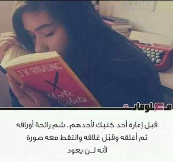 IMG_20190709_083146.