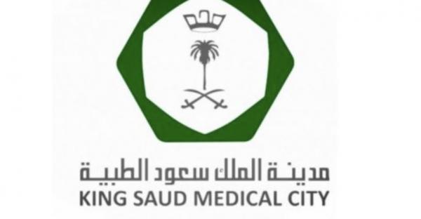 مدينة-الملك-سعود-الطبية-444-780x405.png