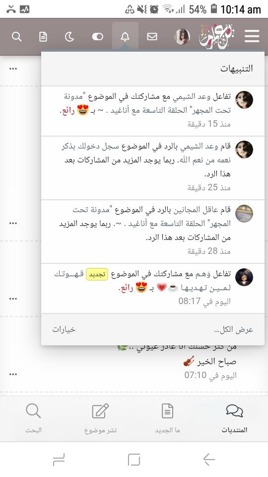 Screenshot_20200628-101435.jpg