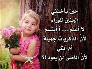 12509855_824735500968110_8188616567804699641_n.jpg
