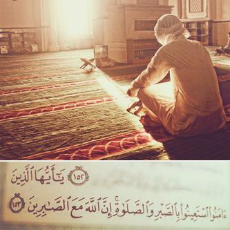 واتس اسلامية
