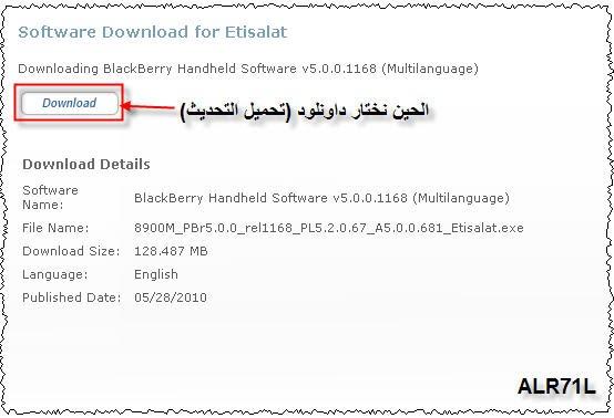 asites.google.com_site_alr71lmsn_soft_berry5.jpg