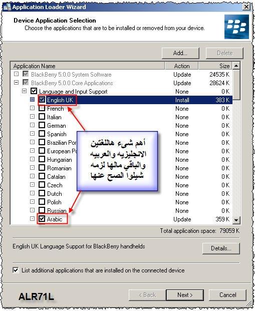 asites.google.com_site_alr71lmsn_soft_berry29.jpg