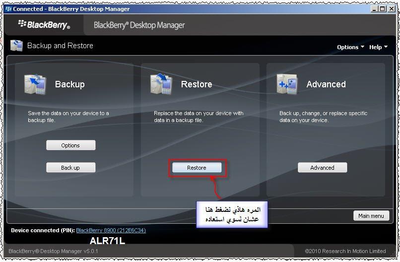 asites.google.com_site_alr71lmsn_soft_berry37.jpg