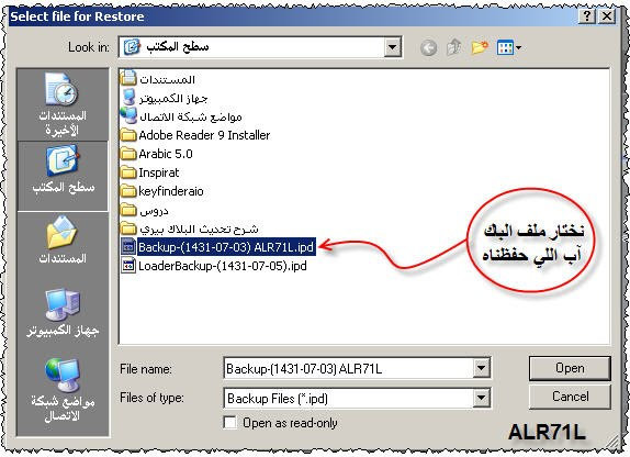 asites.google.com_site_alr71lmsn_soft_berry38.jpg